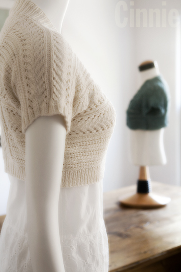 Chic Knits Cinnie
