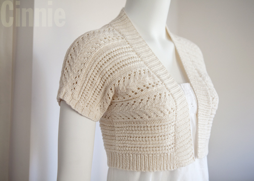Chic Knits Cinnie Hand Knitting Pattern